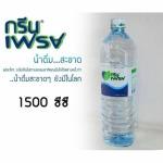 น้ำดื่มบรรจุขวด กรีนเฟรช - น้ำดื่ม กรีนเฟรช
