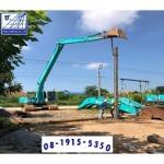 Tanun Chokchai Co Ltd