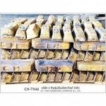 โรงงานผลิตแท่งทองเหลือง - โรงหล่อทองเหลือง ช. ไทยรุ่งเรืองโลหะภัณฑ์