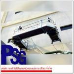 Phongsuwan Gondola Service (Thai) Co Ltd
