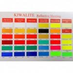 สติกเกอร์สะท้อนแสง Kiwalite - ห้างหุ้นส่วนจำกัด มิลเลนเนียล อิมปอร์ต