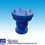 ประตูระบายอากาศแบบระบายเร็ว - โรงงานผลิตสินค้าระบบประปา และชลประทาน - SWW