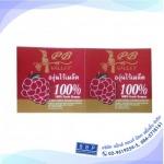 Bags & Box Printing Co Ltd