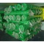ขายส่ง ผ้าใบยกม้วน - กิมฮง (88) ผ้าใบ