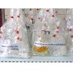 หัวเชื้อ - ห้างหุ้นส่วนจำกัด เคมพลัส เทรดดิ้ง