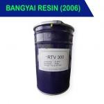 ซิลิโคน-RTV-300 ขายส่ง - บริษัท บางใหญ่เรซิ่น (2006) จำกัด