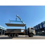 Nongyai Concrete Co., Ltd.