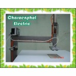 Charoenphol Electric