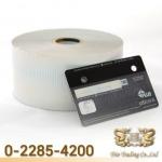 ฟอยล์สำหรับงานบัตร PVC การ์ดรูด - ฟอยล์พิมพ์วันที่ผลิตหมดอายุ ทรีโอ เทรดดิ้ง