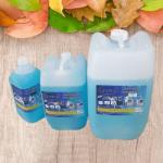 น้ำยาซักผ้าคริสตัล - เคมีภัณฑ์สำหรับงานทำความสะอาด - บริษัท คริสตัล คลีน เคมิคอล จำกัด