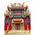 รับสร้างสถาปัตยกรรมจีน - รับเหมา ก่อสร้าง สร้างศาลเจ้า ศ.พรกิจ