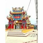 สร้างวัดจีน - รับเหมา ก่อสร้าง สร้างศาลเจ้า ศ.พรกิจ