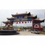 สร้างซุ้มประตูจีน - รับเหมา ก่อสร้าง สร้างศาลเจ้า ศ.พรกิจ