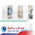 Thai Yong Shing Co Ltd