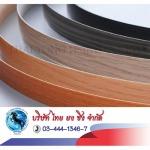 สีสำหรับงาน pvc - ไทย ยง ซิง สีอุตสาหกรรมสำหรับเหล็กและพลาสติก สมุทรสาคร