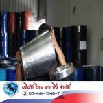 โรงงานผลิตสี สมุทรสาคร - โรงงานผลิต ขายส่งสีอุตสาหกรรม ไทยยงซิง