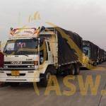 บริการงานขนส่ง รถรับซื้อกระดาษ - บริษัท เอเอสดับบลิว เปเปอร์ แอนด์ ทรานสปอร์ตเทชั่น จำกัด