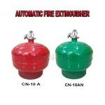 เครื่องดับเพลิงชนิดแขวนเพดานAutomatic Sprinckler - จำหน่ายเครื่องดับเพลิง สมุทรสาคร ซีนอน ไฟร์