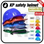 wholesale manufacturer Plastic Plastering Lamp Plastic plastering truck - Komplas Industrial Co., Ltd.