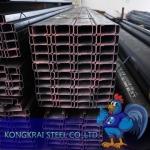 Kongkrai Steel Co., Ltd.