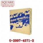 กล่องไดคัทหูช้าง - รับผลิตกล่องกระดาษลูกฟูก สแควร์ แพ็ค