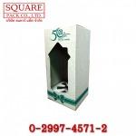 Square Pack Co Ltd