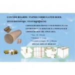 กระดาษลูกฟูกม้วน, กระดาษฉากเข้ามุม - โฟมฉีดขึ้นรูป โฟมแผ่น โฟมกันกระแทก