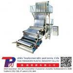 Plastic blow molding machine - Thai Mangkorn Plastic Industry Co., Ltd.