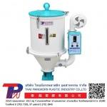Hopper Dryer  - Thai Mangkorn Plastic Industry Co., Ltd.