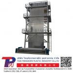 Plastic bag blowing machine Plastic bag blowing machine - Thai Mangkorn Plastic Industry Co., Ltd.
