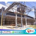 Just Engineering Part., Ltd.