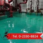 Trazan Building Co., Ltd.