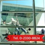 บริการเช็ดกระจกภายใน-ภายนอกอาคารสูง - บริการรับทำระบบกันซึม ทาร์ซานบิ้วด์ดิ้ง