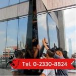 ติดตั้งกระจกอาคารสูง - บริการรับทำระบบกันซึม ทาร์ซานบิ้วด์ดิ้ง