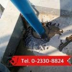 รับซ่อมระบบท่อน้ำทิ้งภายนอกอาคาร - บริการรับทำระบบกันซึม ทาร์ซานบิ้วด์ดิ้ง
