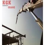 Crane Safety - รถเครนปทุมธานี เค จี เค เครน