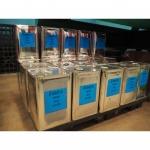 น้ำมันก๊าด - เคมีภัณฑ์อุตสาหกรรม ที แอล ดี เคมิคอลส์