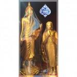 พระพุทธรูปปางลีลา อุบล - เครื่องสังฆภัณฑ์ อุบล วารินธรรมภัณฑ์