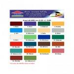 Hatyai Metal Sheet Co Ltd