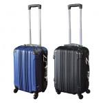 กระเป๋าลาก - บริษัท เอ็น แอนด์ เอ็น แบ็กส จำกัด