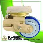 P Wheel Products Co Ltd