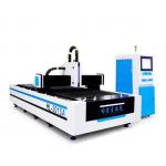 เครื่อง Fiber laser cutting machine - บริษัทนำเข้าเครื่องจักรไต้หวัน เครื่องกลึง เครื่องมิลลิ่ง มีครบทุกเครื่องจักร