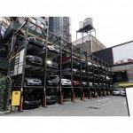รับสร้างอาคารจอดรถ Automatic Parking - รับสร้างอาคารจอดรถอัจฉริยะ Yintian Smart Parking