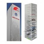 รับสร้าง อาคารจอดรถสำเร็จรูป Tower Parking - รับสร้างที่จอดรถอัตโนมัติ Yintian eParking