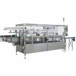 CARTON ERECTOR & FULL-FILL-FINISH PACKAGING - Bangkok Engineering And Machinery Co Ltd