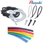 People ELE Appliances (Thailand) Co Ltd