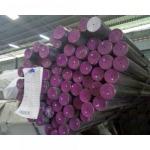 ท่อน้ำอุตสาหกรรม - บริษัท บางกอกอินเตอร์ทิ้วส์ จำกัด