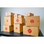 กล่องพัสดุราคาถูก ไม่มีขั้นต่ำ - ห้างหุ้นส่วนจำกัด เอส ซี ที เปเปอร์