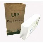 ถุงกระดาษขายส่ง - ถุงกระดาษ ยูนีค อินดัสเตรียล แพ็ค