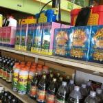 เคมีเกษตร - ร้าน จินดาเกษตรรวมทุน